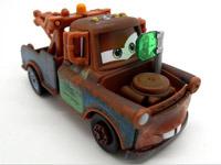 [Cars 2] Spy Mater Spymat